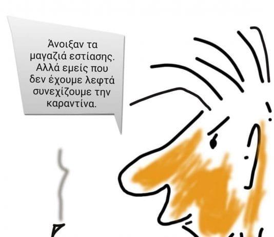 skitso_stavrou_valta_5